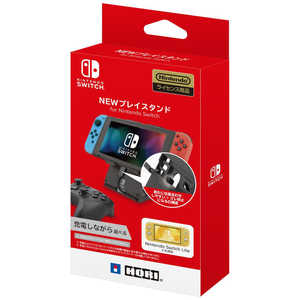 HORI NEWプレイスタンド for Nintendo Switch NS2-031