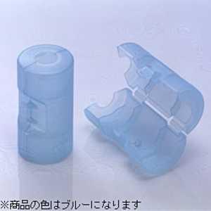 旭電機化成 電池スペーサー 単3→単2(2個入) ブルー ADC320BL