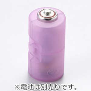旭電機化成 スマイルキッズ 単3が単2になる電池アダプター ADC320PP