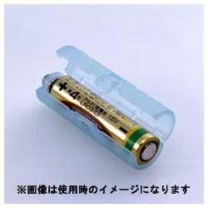 旭電機化成 電池スペーサー 単4→単3(2個入)ADC430BL ブルー