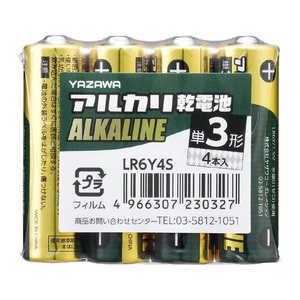 ヤザワ 単3電池 [4本/アルカリ] ドットコム専用 LR6Y4S