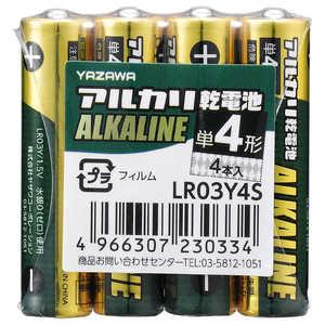 ヤザワ 単4電池 [4本/アルカリ] ドットコム専用 LR03Y4S