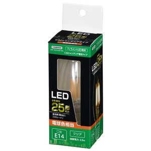 ヤザワ C32シャンデリア形LED[E14/L色/CL 25W形相当] クリア LDC2LG32E14C