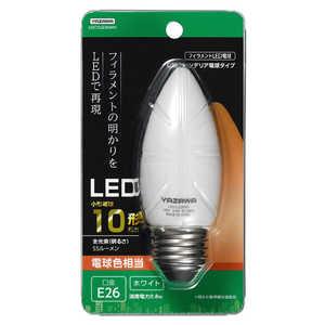 ヤザワ C36シャンデリア形LED[E26/L色/WH 10W形相当] ホワイト LDC1LG36WH