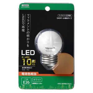 ヤザワ G40ボール形LED[E26 /L色/WH 10W形相当] ホワイト LDG1LG40WH