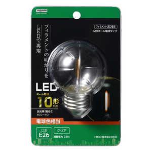 ヤザワ G50ボール形LED[E26 /L色/CL 10W形相当] クリア LDG1LG50C