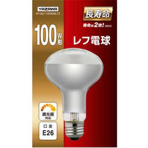 ヤザワ レフ電球100W形 長寿命 RF100110V90WLYZ