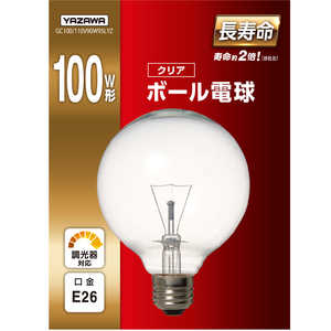 ヤザワ ボール電球100W形クリア 長寿命 φ95 クリア GC100110V90W95LYZ