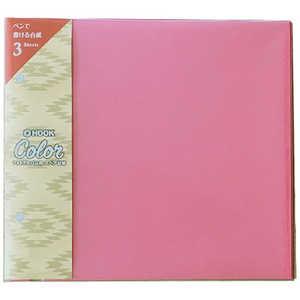 セキセイ HOOK COLOR(ホックカラー)フォトアルバム用スペア台紙 レッド HK84