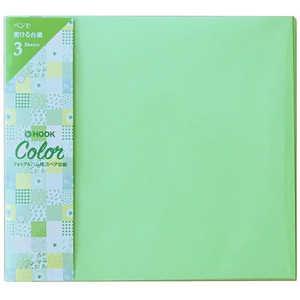 セキセイ HOOK COLOR(ホックカラー)フォトアルバム用スペア台紙 グリーン HK84