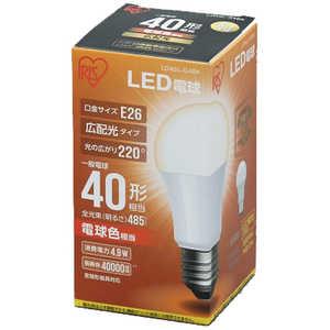 アイリスオーヤマ IRIS OHYAMA LED電球 ECOHiLUX(エコハイルクス) ホワイト [E26/電球色/40W相当/一般電球形/広配光] E26/L/40W LDA5LG4BK