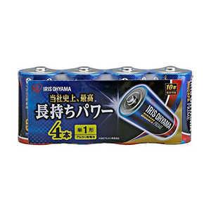 アイリスオーヤマ IRIS OHYAMA 「単1形」4本 アルカリ乾電池「BIG CAPA PRIME」 LR20BP4P