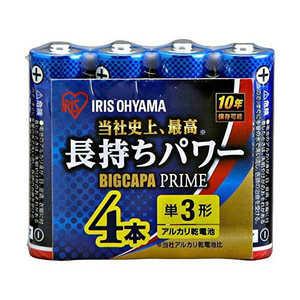 アイリスオーヤマ IRIS OHYAMA 「単3形」4本 アルカリ乾電池「BIG CAPA PRIME」 LR6BP4P
