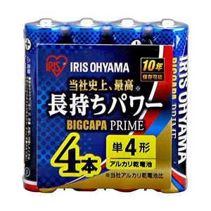 アイリスオーヤマ IRIS OHYAMA 「単4形」4本 アルカリ乾電池「BIG CAPA PRIME」 LR03BP4P