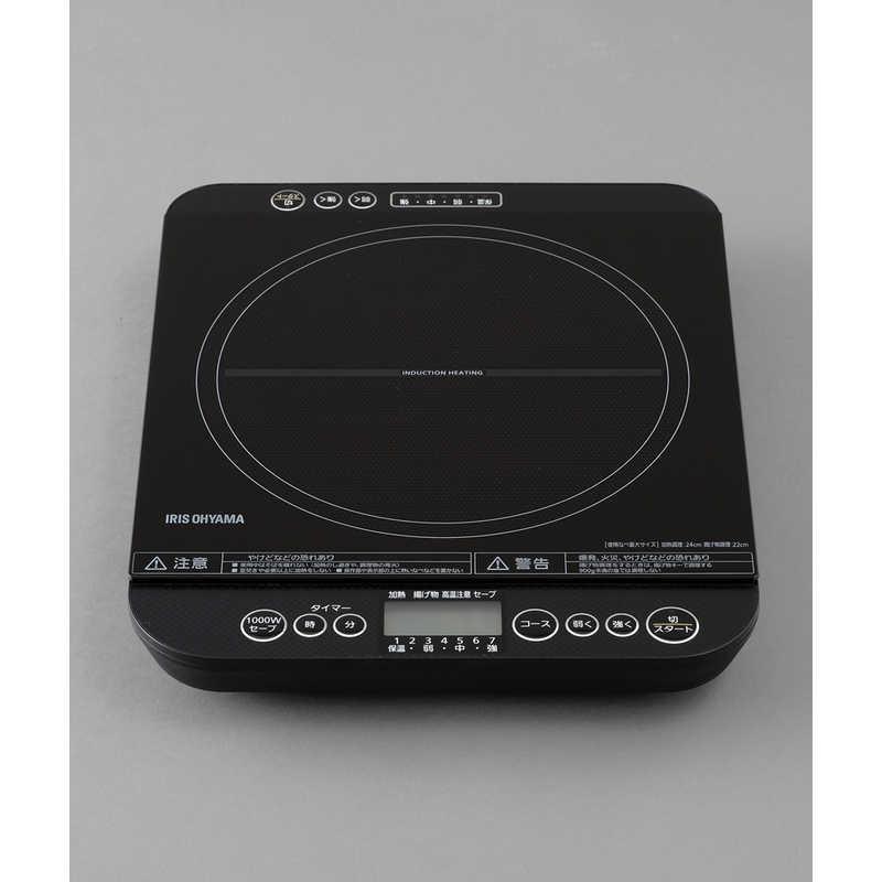 アイリスオーヤマ IRIS OHYAMA 卓上型IH調理器 (1口) IHCTM141 の通販 ...