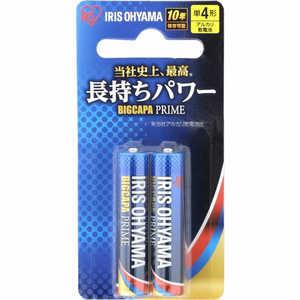アイリスオーヤマ IRIS OHYAMA 「単4形」2本 アルカリ乾電池「BIG CAPA PRIME」 ブリスターパック LR03BP2B