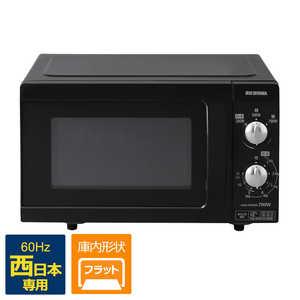 アイリスオーヤマ IRIS OHYAMA 単機能電子レンジ 「西日本専用:60Hz」[約18L/フラットテーブル] EMOF5186