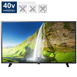 アイリスオーヤマ IRIS OHYAMA 40V型 ハイビジョン液晶テレビ ブラック LT40C420B