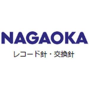ナガオカ レコード針 2855CS
