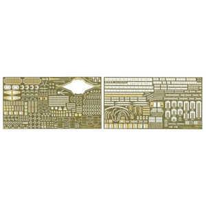 フジミ模型 1/200 装備品シリーズ No.202 戦艦大和 艦橋 純正エッチングパーツ 装備品-202 200ヤマトカンキョウEP