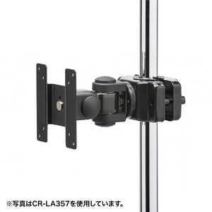 CR-LA359 [ブラック]