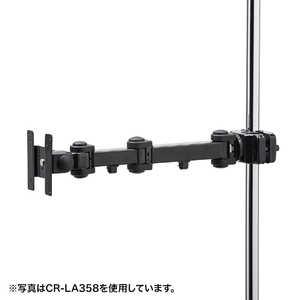 CR-LA360 [ブラック]