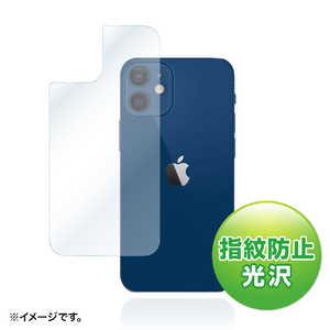サンワサプライ Apple iPhone 12 mini用背面保護指紋防止光沢フィルム PDAFIPH20MBS