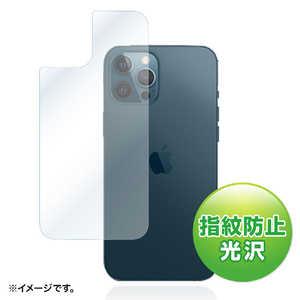 サンワサプライ Apple iPhone 12 Pro Max用背面保護指紋防止光沢フィルム PDAFIPH20PMBS