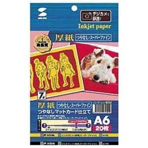サンワサプライ インクジェットプリンタ用紙・厚手 JPAGA6