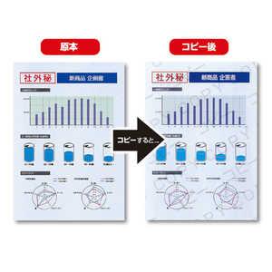 サンワサプライ マルチタイプコピー偽造防止用紙 JPMTCBA4500