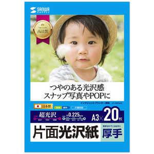 サンワサプライ インクジェット写真用紙 厚手 JPEK5A3
