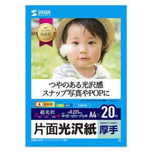 サンワサプライ インクジェット写真用紙 厚手 JPEK5A4
