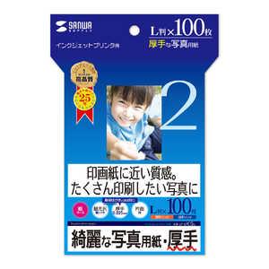 サンワサプライ インクジェット写真用紙 厚手 JPEK5L