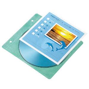 サンワサプライ 不織布ケース用インデックスカード (50シート) JPIND10