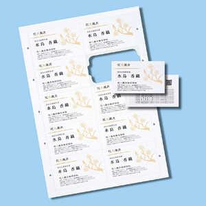 サンワサプライ 〔各種プリンタ〕 まわりがきれいな名刺カード 200枚 JPMCCM01