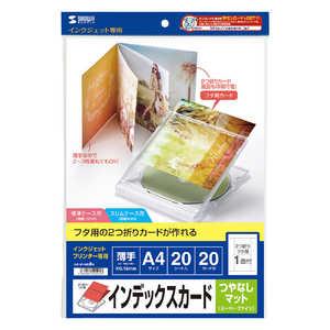 サンワサプライ 薄手・つやなしマット 2つ折りインデックスカード 0.16mm(A4・20シート) JPIND8N