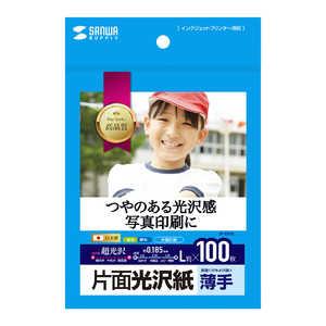 サンワサプライ インクジェット用片面光沢紙 L判サイズ100枚入り JPEK8L