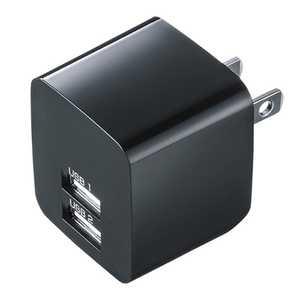 サンワサプライ タブレット/スマートフォン対応[USB給電] AC-USB充電器 2.4A (2ポート) ブラック ACAIP44BK