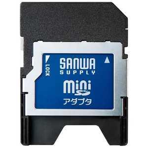 サンワサプライ 変換アダプタ(miniSDカード ⇒ SD) ADRMINIK2