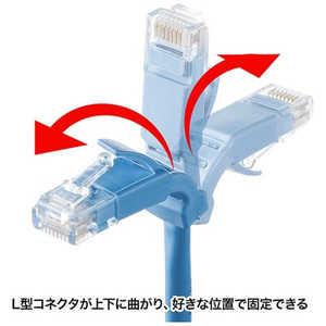 サンワサプライ カテゴリー5e対応 LANケーブル L型コネクタ(0.3m) KBT5YL003LB