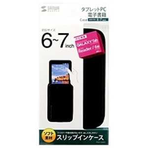 サンワサプライ 6~7インチタブレット対応[横幅 190mm] スリップインケース (ブラック) PDATABS7