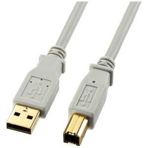 サンワサプライ 1.5m「USB-A ⇔ USB-B」2.0ケーブル 転送 ホワイト KU2015HK