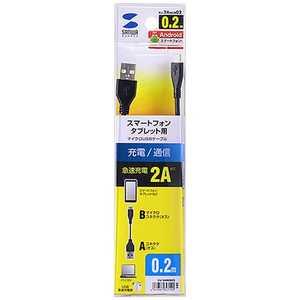サンワサプライ タブレット/スマートフォン対応USB2.0ケーブル(0.2m・ブラック) KU2AMCB02