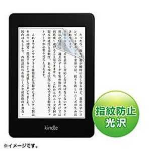 サンワサプライ Kindle Paperwhite用 液晶保護指紋防止光沢フィルム PDAFKP1KFP