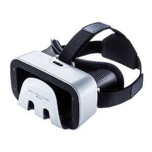 サンワサプライ 3D VRゴーグル ブラック MEDVRG1