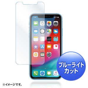 サンワサプライ iPhone XR用ブルーライトカット液晶保護指紋防止光沢フィルム PDAFIP74BC