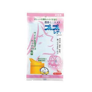 ケンユー オシッコを固め臭いを包む 携帯トイレ プルプルレディ 1個入(女性用プルプル) 1JP200