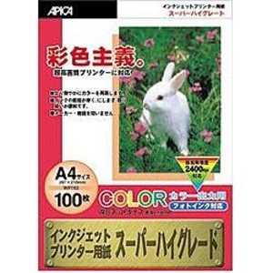 アピカ インクジェットプリンター用紙マットタイプ「スーパーハイグレード」(A4・100枚) A4/100枚 WP702