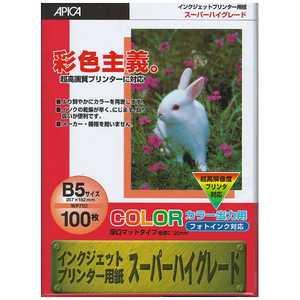 アピカ WP703 カラー用IJ用紙 B5/100枚