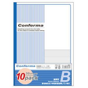 アピカ コンフェルマB罫10冊組 RB3X10N